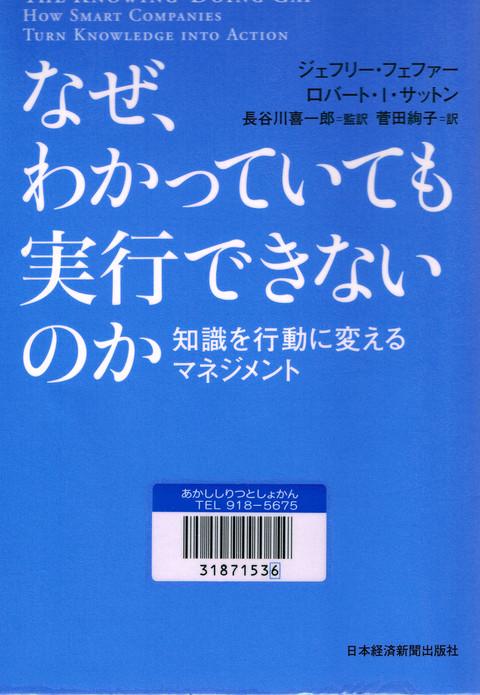 e0020945_18591934.jpg