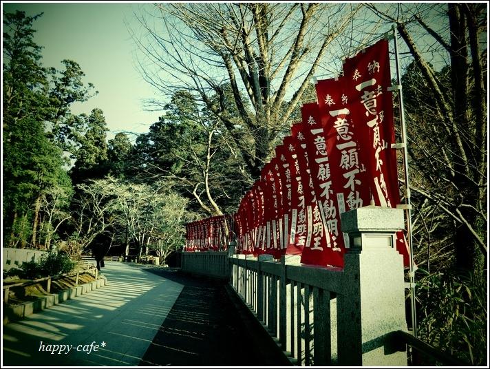 法多山 尊永寺とタルタルーガでお食事♪_a0167759_172308.jpg