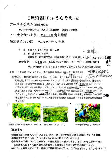 c0180460_15482920.jpg