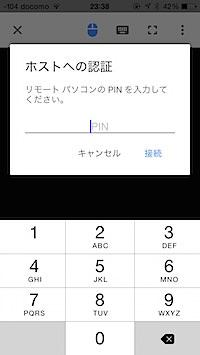 b0050172_13165486.jpg