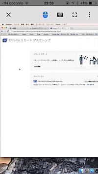 b0050172_1348836.jpg