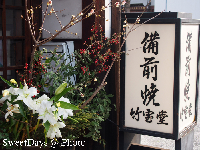 倉敷-KURASHIKI_e0046675_20431681.jpg