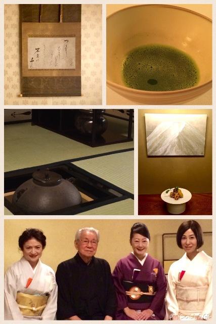 京懐石・柿傳の茶の湯同好会の「初釜」_a0138976_20364872.jpg