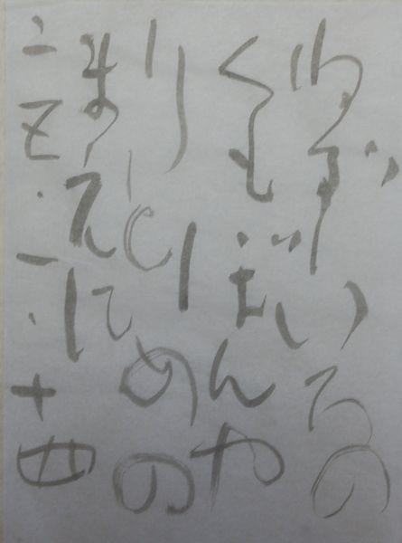 朝歌1月14日_c0169176_08364162.jpg