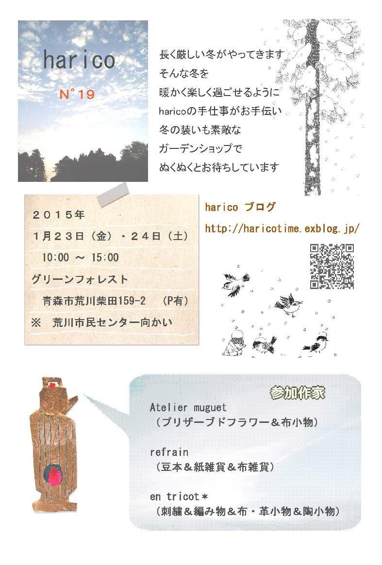 c0206397_14220458.jpg