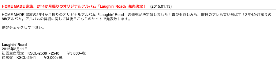 『横恋慕』発売!!!(みなまで言うから家族必読!!!)。_f0182998_23365326.png