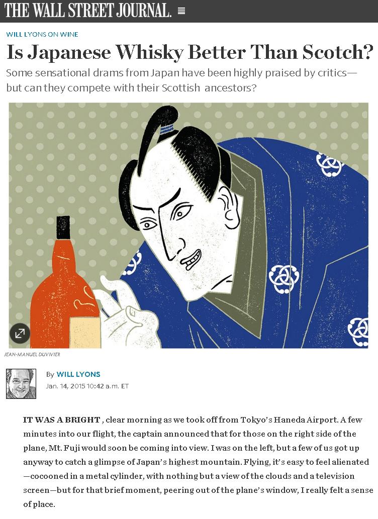 日本のウィスキーはスコッチより良い・・・マッサン効果が海外にも飛び火?!_b0007805_22565767.jpg