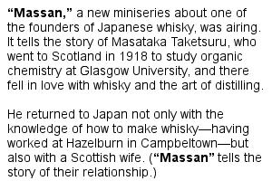 日本のウィスキーはスコッチより良い・・・マッサン効果が海外にも飛び火?!_b0007805_2322435.jpg