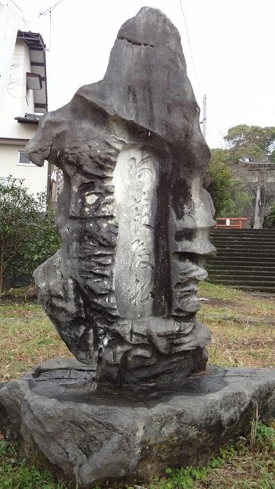 ✿花岡山散策✿~阿蘇殿松跡~_b0228113_13551546.jpg