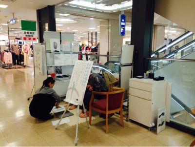 福屋駅前店イベント_a0322418_11155475.jpg