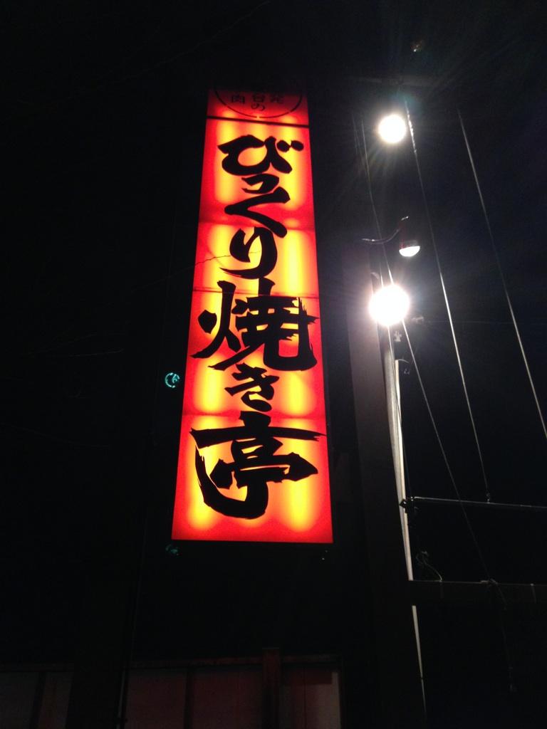 久しぶりの食ブログ♪_f0191324_937734.jpg