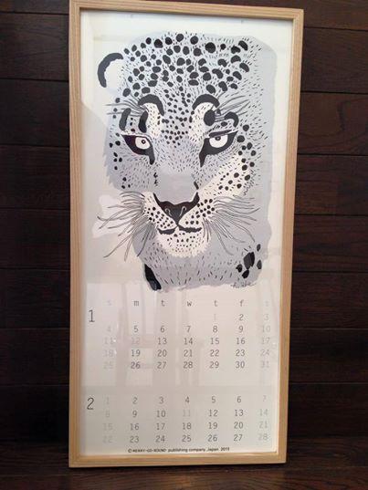 あべ弘カレンダー_b0219235_10424384.jpg