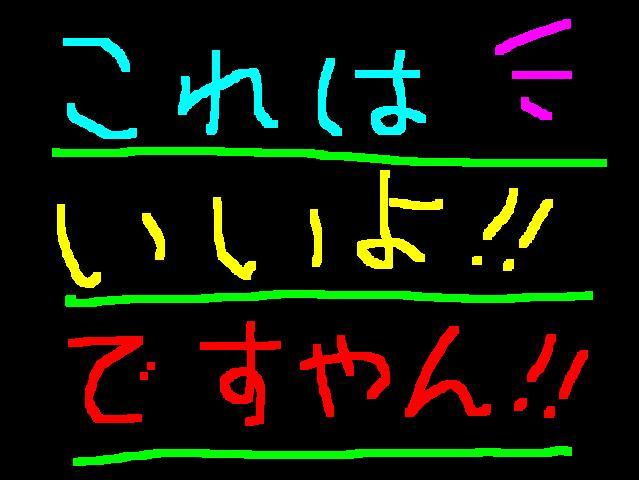 f0056935_107647.jpg