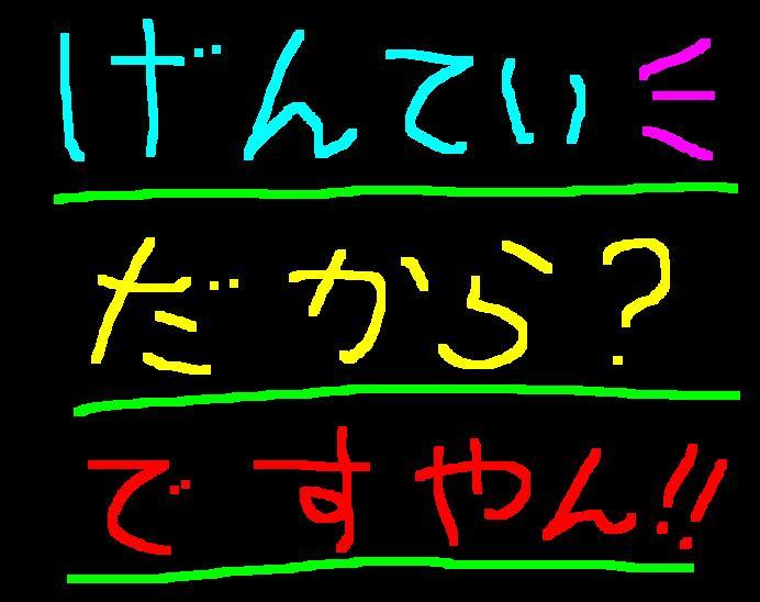 f0056935_2071218.jpg