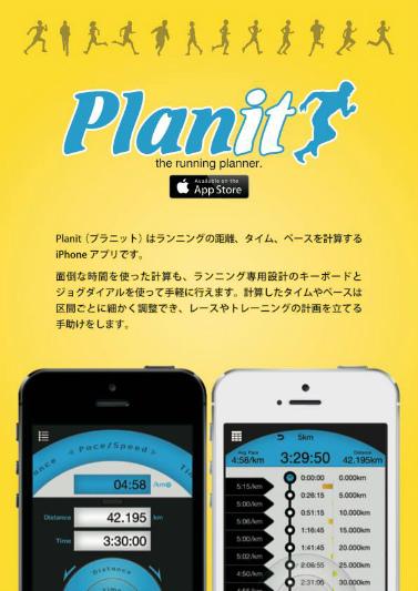 金沢ブランド_a0210340_18381029.jpg