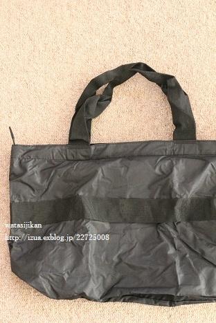 無印で購入した物とsale_e0214646_19275041.jpg