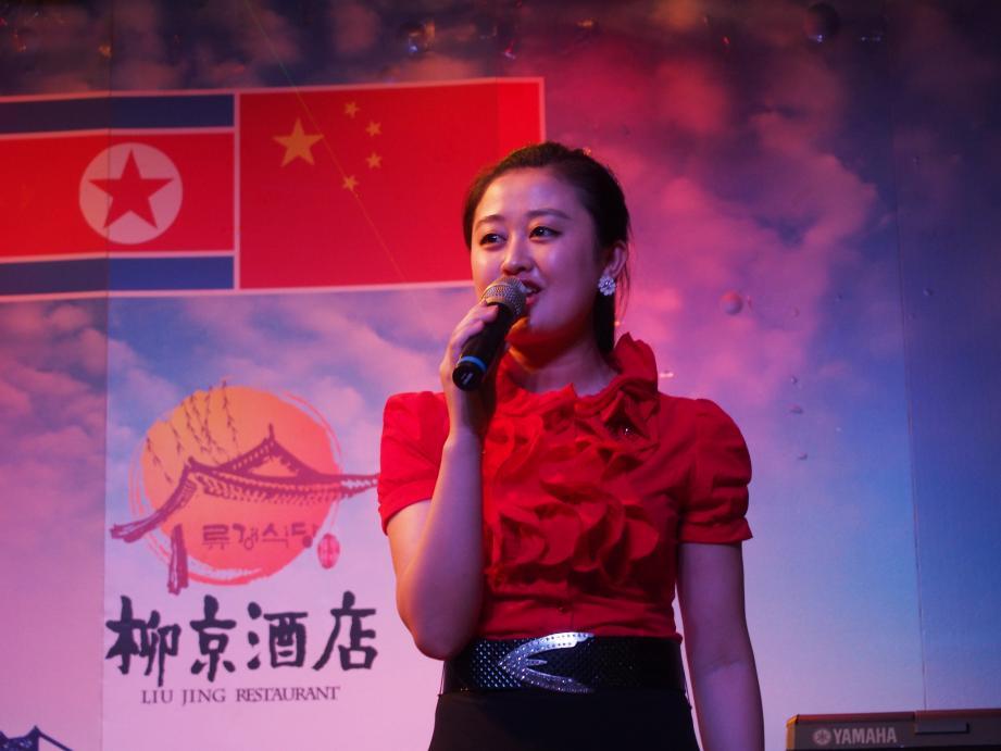 丹東で唯一ショーを撮影できる北朝鮮レストラン「柳京酒店」_b0235153_101409.jpg