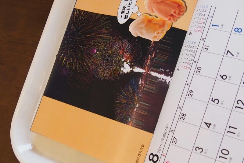 平成27年1月15日(木)今朝の函館、天候と気温と積雪_b0106766_7173060.jpg