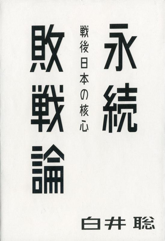 昨年読んだ本BEST3_d0021969_17161578.jpg