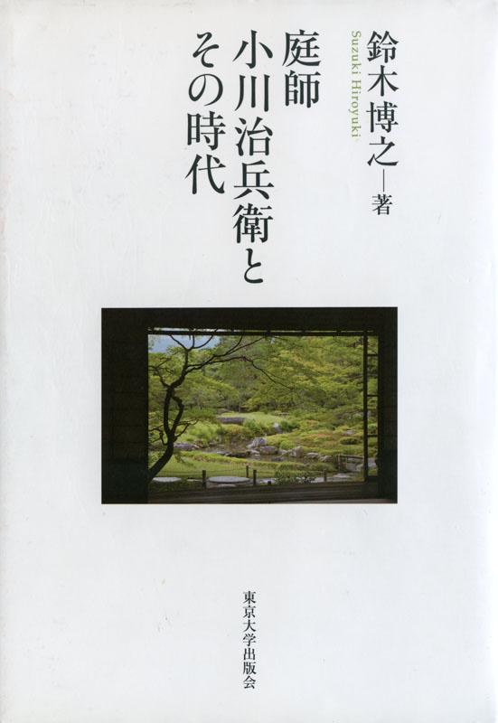 昨年読んだ本BEST3_d0021969_17173763.jpg