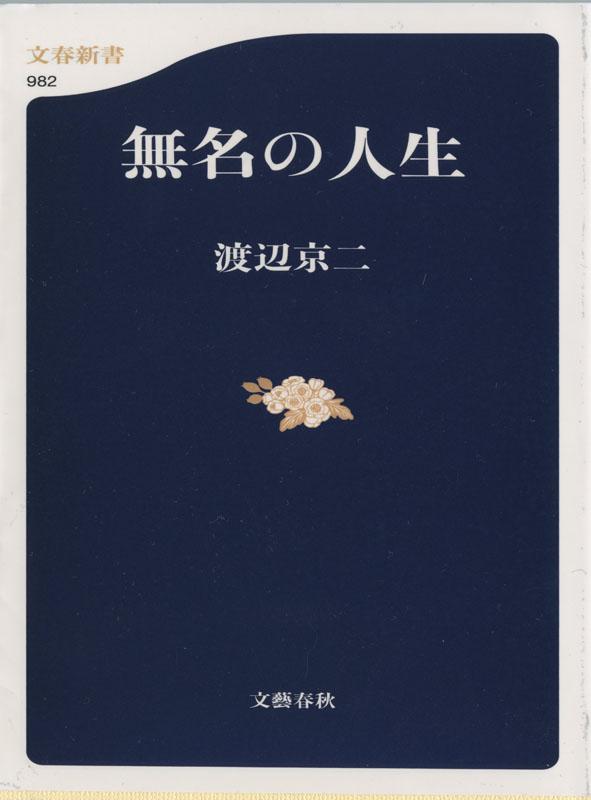 昨年読んだ本BEST3_d0021969_17181581.jpg