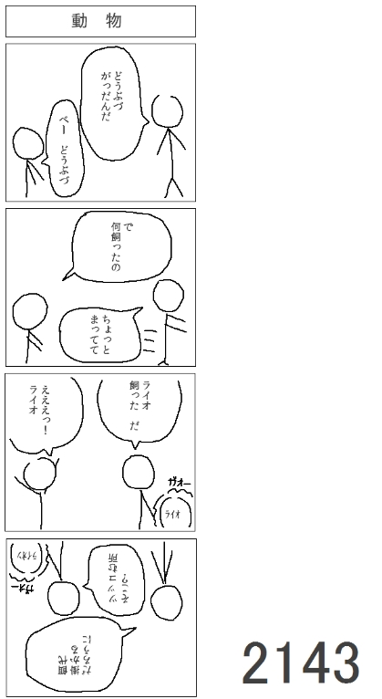 c0145198_18353160.jpg