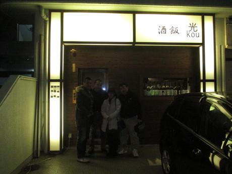 年始の京都_b0209507_10515872.jpg