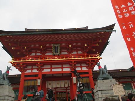 年始の京都_b0209507_1054636.jpg
