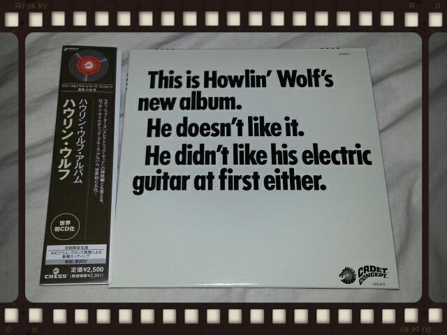 HOWLIN\' WOLF / THE HOWLIN\' WOLF ALBUM 紙ジャケ_b0042308_21213073.jpg