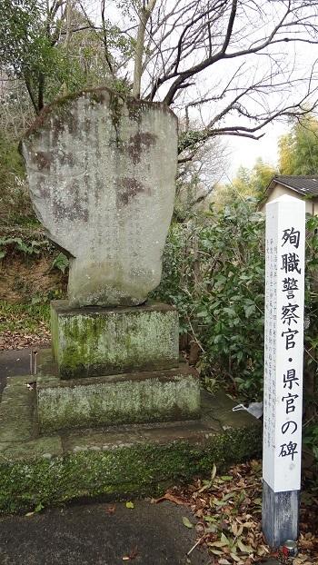 ❁花岡山散策❁~中腹編~_b0228113_10490995.jpg