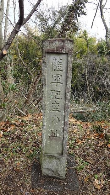 ❁花岡山散策❁~中腹編~_b0228113_10513716.jpg