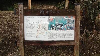 ❁花岡山散策❁~中腹編~_b0228113_11004334.jpg