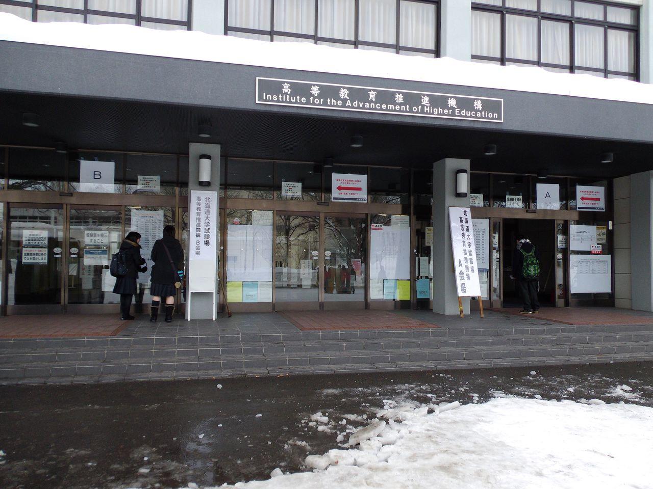 センター試験前日(受験生へのエール)_c0025115_19183668.jpg