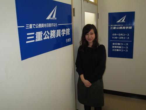 今 公務員受験が熱い(合格しやすい)!_c0110116_17574336.jpg