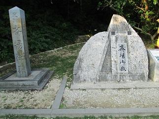 沖縄への旅(その14)_c0034228_21285272.jpg