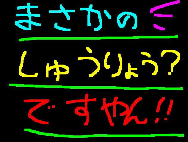 f0056935_19171622.jpg