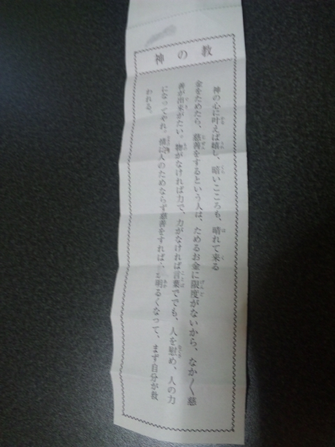 a0134136_01552753.jpg