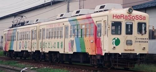福井鉄道 80形_e0030537_0275159.jpg