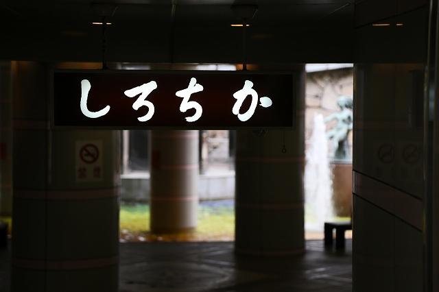 a0242438_18465533.jpg