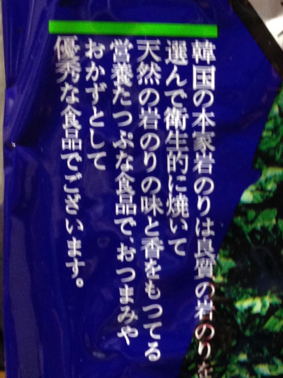 f0100938_23374870.jpg