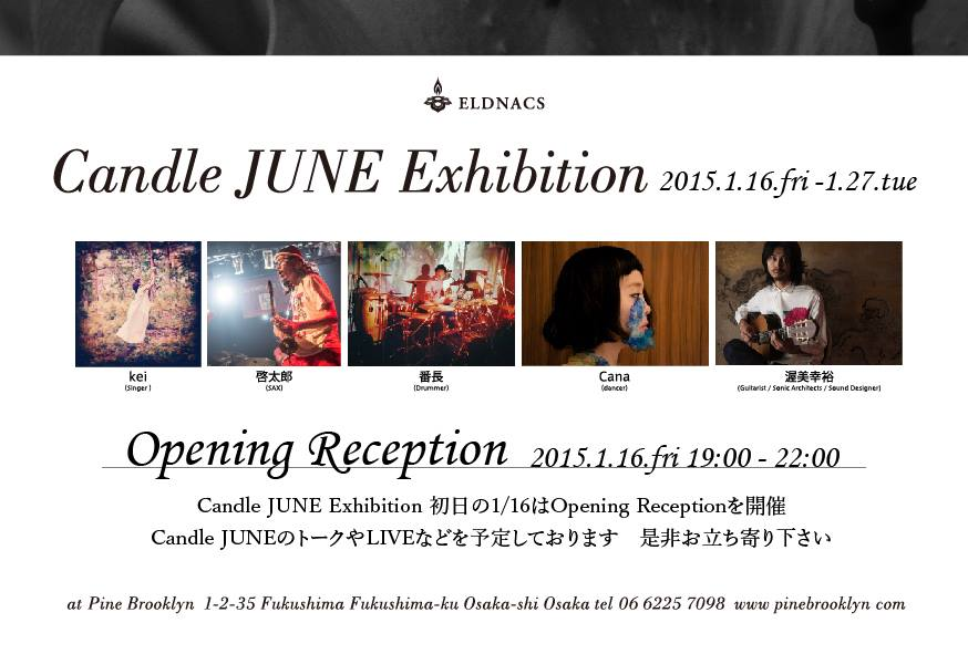 Candle JUNE Exhibition 2015@PINE BROOKLYN_e0121640_1821752.jpg