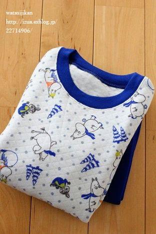 ムーミンのパジャマと届いた野菜_e0214646_21493539.jpg