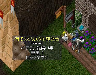 b0022669_1304828.jpg