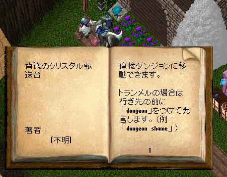 b0022669_133129.jpg