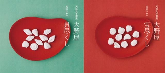 キュートな手土産♪羊尽くしの「ちょこ しーぷ」_a0138976_16305998.jpg