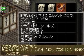 b0083880_2240374.jpg