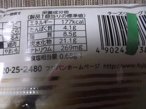 f0076001_21272192.jpg