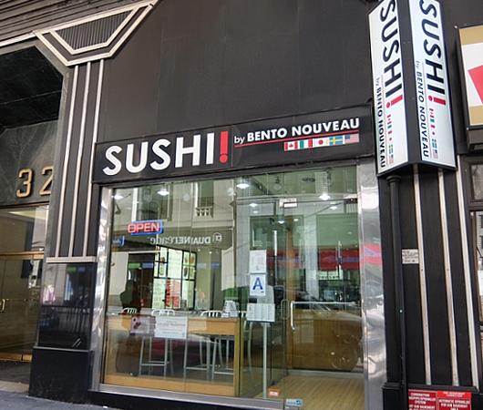 ザクロ寿司やケール寿司?! カナダ系寿司チェーン(Bento Sushi)が進化させる日本のお寿司_b0007805_23411337.jpg
