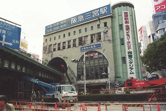 阪神・淡路大震災‥1995年1月17日...