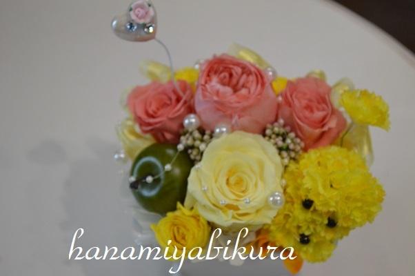 黄色のお花がお好きなかたの依頼作品_e0201009_20430590.jpg